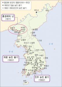 19세기 농민봉기 (출처: 비상교육 한국사 교과서 p180. 2009 개정 교육과정)