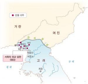 고려의 강동6주 (출처: 비상교육 한국사 교과서 p73. 2009 개정 교육과정)