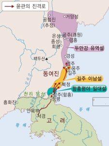 여진 정벌과 동북 9성 (출처: 비상교육 한국사 교과서 p74. 2009 개정 교육과정)