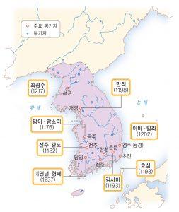 문신집권기 농민과 천민의 봉기 (출처: 비상교육 한국사 교과서 p7. 2009 개정 교육과정)